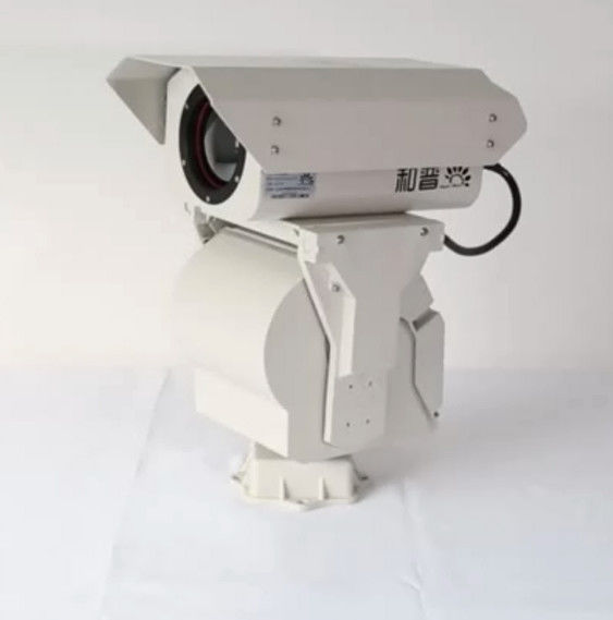 Outdoor PTZ Surveillance Thermal Security Camera For Long Range Seaport Security