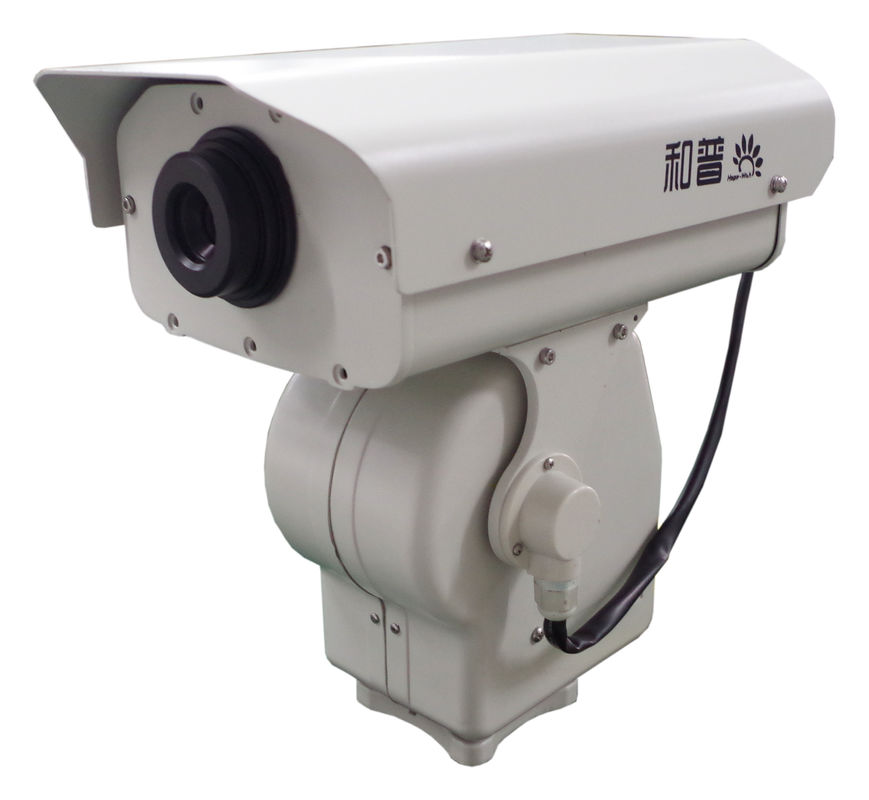 1 Km Night Vision Water Proofing Long Range Security Camera Uncooled UFPA Sensor